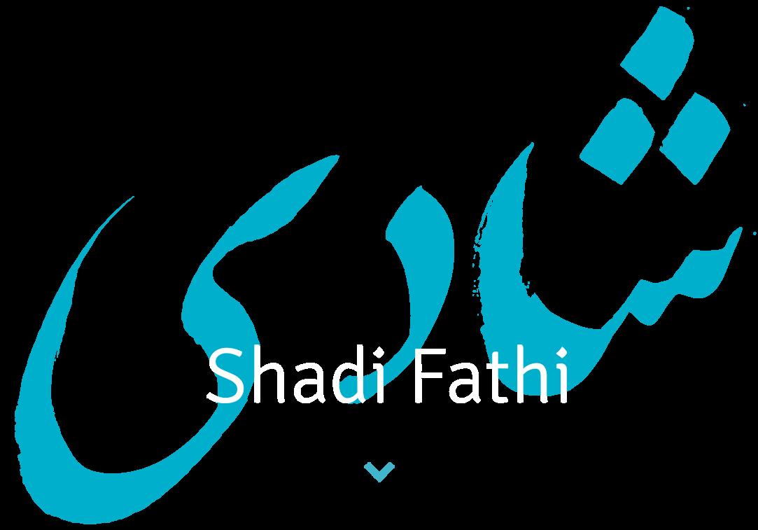 Shadi Fathi